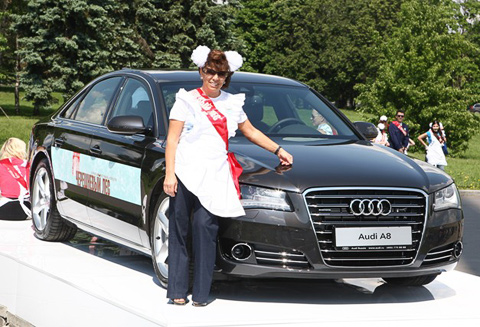 Bosco Di Ciliegi и Audi Russia представили 10-й  юбилейный фестиваль «Черешневый лес»