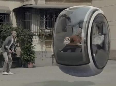 Полет в Volkswagen для двоих